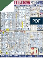 wsew_jp_19_map_tokyo_0222.pdf