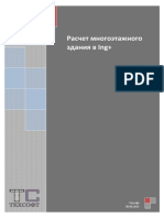 Metodichka_2015.pdf