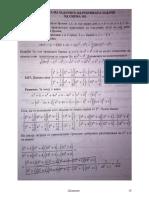 Рубрика Задачи (Сигма 102 и 103)