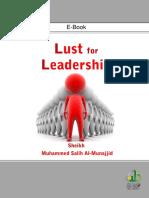 Lust for Leadership - Sheikh Muhammed Salih Al-Munajjid
