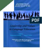 Belhiah Teacher Leadership