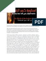 mythbrokenrib_trisunni.pdf