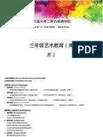 RPT Psv 3.docx