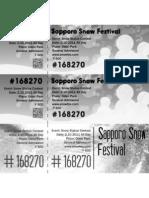 YSDN3004 - P2 - Tickets BW
