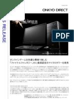 Onkyo DT615-FF Desktop