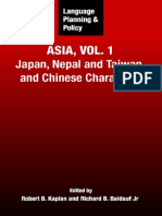 Language-Planning-and-Policy-in-Asia-Vol-1-Japan-Nepal-and