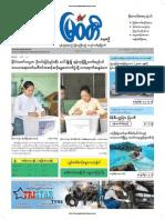 Myawady Daily 1-4-2019