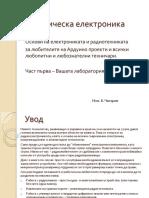 L01_Electronics_lessons.pdf