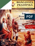 Bhagavata Pradipika#22