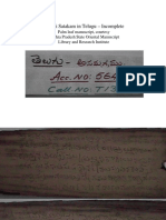komati.pdf