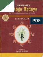 Astanga-hrdayam. Eng.pdf