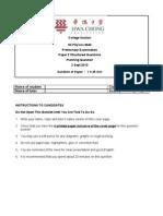 2010 H2 Prelim Paper 2 PQ HCI