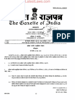 All India Institute of Medical Science (Amendment) Regulations, 1998