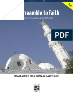 Tamhid-e-Eeman  - English- descriptive translation .pdf