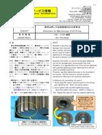GS11-15A.pdf