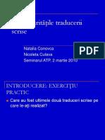 2010 03 01-05 ATP Workshop Written Translations_ver2.ppt