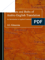 The_Nuts_and_Bolts_of_Arabic_English.pdf