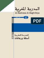 1-  المدرسة المغربية-أسئلة ورهانات.pdf