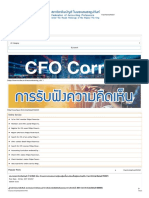 Thai Financial Reporting Standards (Revised 2017)