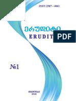 PDF Eruditi N1