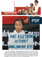 Irrawaddy Election Journal