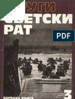 Drugi Svjetski Rat Knjiga 3.