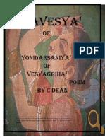 Gitavesya-erotic poetry