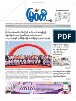 Myawady Daily 2-4-2019
