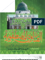 FatawaeMustafwiya