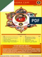 Aarsha-Vani-November-2017.pdf