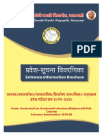 Entrance Exam 2019-20