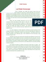 LalKitab-Horoscope-Platinum-English-Sample-197-Pages.pdf
