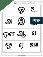 reading உயிர் எழுத்துக்கள்.pdf