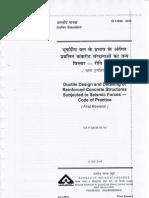 IS13920-2016.pdf