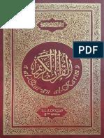 Al Quran Al Karim Kechrid
