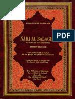 Nahj Al Balagha La Voie de l Éloquence Abul Naga