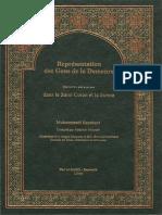 Représentation Des Gens de La Demeure Dans Le Saint Coran Et La Sunna Muhammadi Rayshari