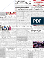 10 Feb Hindustan