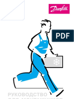 RF 00 C3 50.pdf