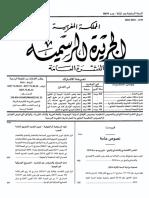 BO_6641_Ar.pdf
