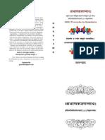 Proverbs in Modern Sanskrit