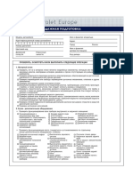 pdi_inspection_sheet_ru.pdf