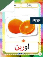 buah buahan.pdf