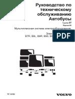 16780-Multiplex_V2_B7R_B9L_B9R_B9S_B9TL_B12B_B12M_chno_123770 [RU].pdf