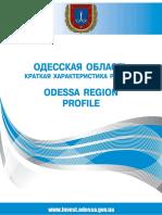 Odessa Region Profile