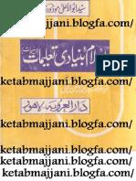 اسلامء بنيادي تعليمات- بلوچي - سيد الاعلي مودودي