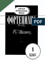 ¿þ 1 ¬½áßß 1997ú.pdf