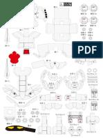 Papercraft Gundam SD