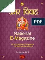 Amar Vivah E-Magazine_.pdf