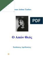 Susan Anima Taubes - Ο Απών Θεός